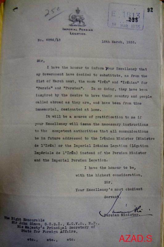 نامەی حکوومەتی پێرشیا بۆ نوێنەرایەتی هەموو وڵاتان سەبارەت بە گۆڕینی ناوی ئێران لە پێرشیاوە بۆ ئێران - ١٨ی مارسی ١٩٣٥